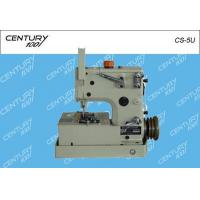 High Speed Bag Sewing Machine Manufactures