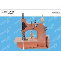 Buy cheap Carpet Overeding Sewing Machine from wholesalers