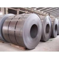 Low alloy steel hot rolled plate