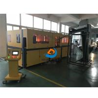 MD-S8 automatic eight blowing machine