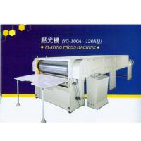 Machinery & Equipment Product Name:PLATING PRESS MACHINE Manufactures