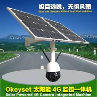 Buy cheap Solar powered camera Solar-camera-JCZ-0082SG-4G from wholesalers
