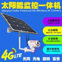 Buy cheap Solar powered camera Solar camera JCZ-006BG from wholesalers