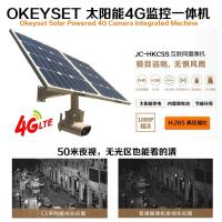 Buy cheap Solar powered camera Solar wireless network mon from wholesalers
