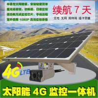 Buy cheap Solar powered camera Solar-camera-JC-006BG from wholesalers