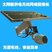 Buy cheap Solar powered camera JC-PIR100 EN - copy from wholesalers