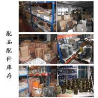 Buy cheap DIESEL GENEROTOR SPARE PARTS IN STOCK from wholesalers