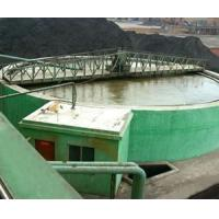Buy cheap Ore Concentrate from wholesalers