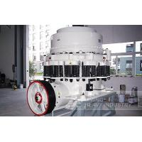 Buy cheap CS Series Cone Crusher from wholesalers
