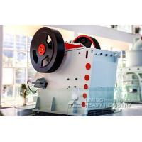 Buy cheap European Type Jaw Crusher from wholesalers