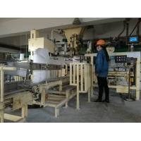 Buy cheap High Speed Packaging Machine from wholesalers