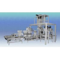 Buy cheap Fully Automatic Packaging Machinery from wholesalers