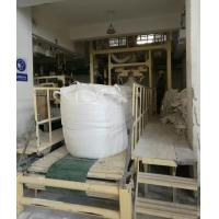 Buy cheap Granules Fertilizer Packaging Machine from wholesalers