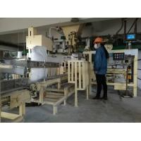 Buy cheap Automatic Weighing and Packaging Machine from wholesalers