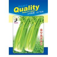 Buy cheap Eggplant series from wholesalers
