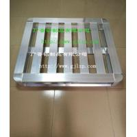 Buy cheap GJ-GP06 fillet aluminum tray receptaculitids from wholesalers