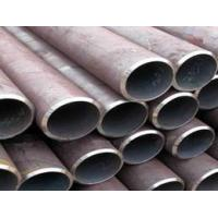 Buy cheap JIS g4051 S20C carbon steel seamless pipe price per kg from wholesalers