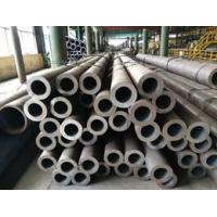 Buy cheap high quality ASTM A192 carbon seamless steel pipe from wholesalers