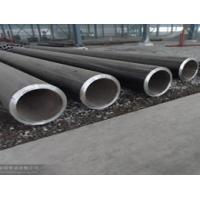 Buy cheap 10 black carbon seamless steel pipe for cylinder from wholesalers