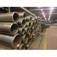 Buy cheap Line pipe x42 hs code carbon seamless steel pipe from wholesalers