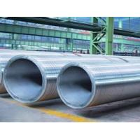 Buy cheap made in china round bracket seamless steel pipe black carbon welded pipe main product from wholesalers