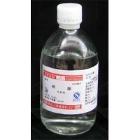 Buy cheap Nickelous sulfate from wholesalers