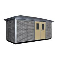 Buy cheap EUROPEAN STYLE LANDSCAPE SUBSTATION from wholesalers
