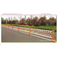 Buy cheap European style series road barrier from wholesalers