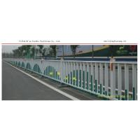 Buy cheap Smart glare road barrier from wholesalers