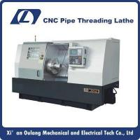 Buy cheap Big CNC Pipe Threading Lathe from wholesalers