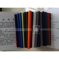 Anti-acid&alkali fabric Manufactures