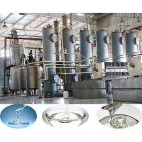 China Glucose Syrup Production Line on sale