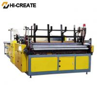 China Toilet Paper Making Machine For Sale on sale