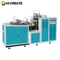 Paper Cup Making Machine Manufactures