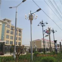 LED Square Road Lighting with Double Arm
