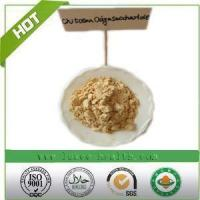 China Low Molecular Weight Chitosan Oligosaccharide In Agricultural Industry on sale
