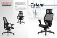 Mesh Chairs JG7011 Talent Series Manufactures
