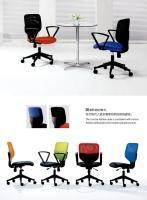 Mesh Chairs JG7033 Series Manufactures