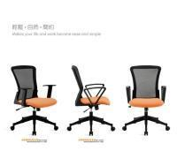 Buy cheap Mesh Chairs JG8002 Series from wholesalers