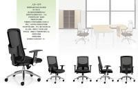 Buy cheap Mesh Chairs JG901 Series Office Chair from wholesalers