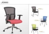 Buy cheap Mesh Chairs JG9003 Series Office Chair from wholesalers