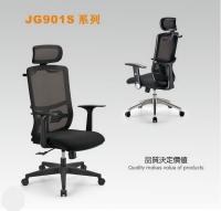 Buy cheap JG901S Series Office Chair from wholesalers