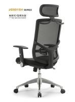 China JG901S4 Series Office Chair
