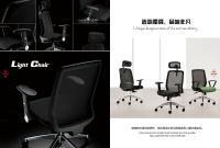 Buy cheap JG1002 Series Office Chair from wholesalers