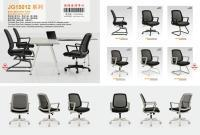 Buy cheap JG1501 Series Office Chair/Task Chair from wholesalers