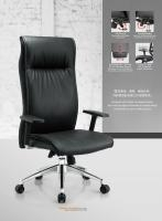 China Leather Chairs JG601 Series
