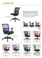 Quality Mesh Chairs JG1303 series for sale