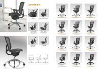 Mesh Chairs JG1004 SERIES Manufactures