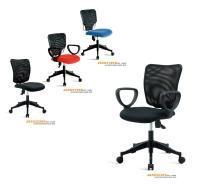 Buy cheap Mesh Chairs JG5031 Series from wholesalers