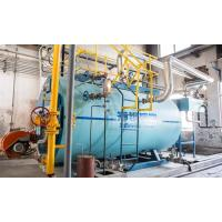 China three pass fire tube boiler manufacturing companies in germany on sale